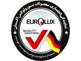 نمایندگی انحصاری محصولات یورولوکس